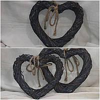 Плетенное сердце из лозы - заготовка для творчества, 34х36х6 см., 155/135 (цена за 1 шт. + 20 гр.)