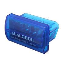 Мини-OBDII адаптер версии 2.0 автоматический диагностический сканер с функцией Bluetooth для андроид изо окон