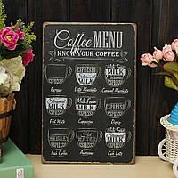 Меню кофе листового металла рисования покраска металлов олова кафе стены таверны плакат знак