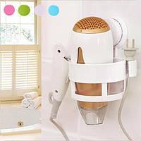 Пластиковые ванны волосы держатель настенный фен Неподвижная с присоски 4 цветах