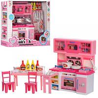 """Набор игрушечной мебели K1504A-3 """"Кухня"""""""