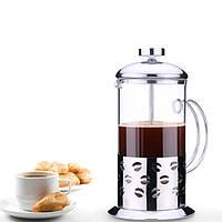 Нержавеющей стали стеклянный чайник кофейник французский чай кофе фильтр-пресс поршень