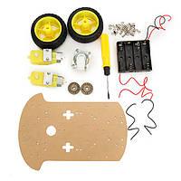 Умный робот Шасси Комплект для Arduino комплект для сборки