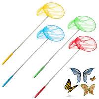 Открытый расширяемый сачок насекомое ошибка рыболовные сети садовые инструменты дети ребенок игрушка