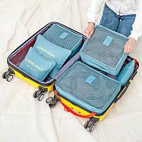 Honana HN-TB8 6шт Водонепроницаемая дорожная сумка для хранения Организатор Кубик для одежды и багажа
