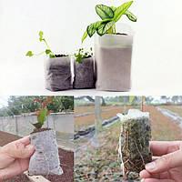 Honana HG-GP 100шт Спанбонд растения Рассада Сумки Degradable Селекция Сумка