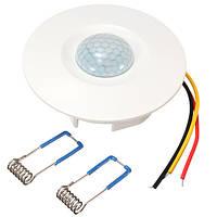 360 ° движение тела мини потолок стена ИК авто свет лампы Детектор переключатель датчика