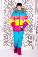 Костюм зимний для девочки Малибу-1