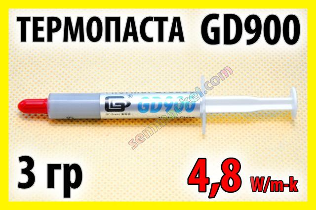 986360382_w640_h2048_zastavka.jpg?PIMAGE_ID=986360382