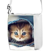 Белая сумка для девочки Little Princess с кошкой