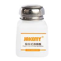 12-14-15. Емкость для химических жидкостей 120мл, JM-Z10