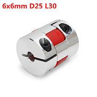 Machifit 6mmx6mm Алюминиевый гибкий соединительный патрубок для пайки OD25mm x L30mm ЧПУ Stepper Мотор Coupler Коннектор
