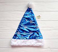 Новогодний колпак, синего цвета с белым искуственным мехом, высота 40 см, размер 59