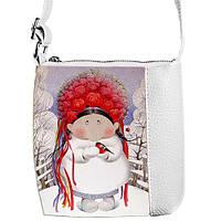 Белая сумочка для девочки Маленькая принцесса Украинка