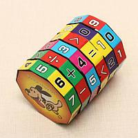 Детская интеллектуальная цифровая куб развивающие игрушки