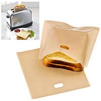 Многоразовая сумка мешки сэндвич-тостер антипригарное мешок хлеба тост отопление мешки еды
