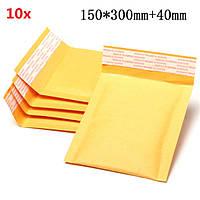 10шт 150 * 300 мм 40 мм+пузырь конверт желтого цвета крафт-бумаги мешок конверт почтовые