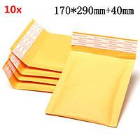 10шт 170 * 290 мм 40 мм + пузырь конверт желтого цвета крафт-бумаги мешок конверт почтовые