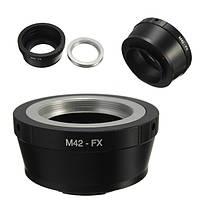 M42 объектив на FX адаптер для камеры Fujifilm х гора Фуджи х-pro1-В х-pro1-В х-Е1 х-М1 камеры адаптер кольцо