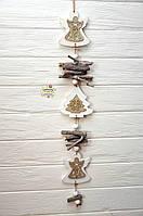 Новогодняя подвесная гирлянда в эко-стиле, общий размер 73*10 см,  двухсторонняя