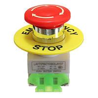 Кнопку аварийного останова не переключаться НЗ себя замок красный гриб колпак 660 10а
