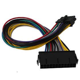 Соответствует RoHS 24-контактный для питания ATX 14pin кабель шнур для Lenovo IBM в платах b75 q75 q77 а75