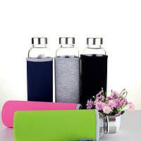 BPA стекло Спорт на открытом воздухе бутылки с водой для приготовления чая фильтра защитная сумка 550ml