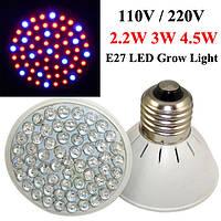 2.2w 3w E27 4.5W роста сада завод LED лампы парниковых завод рассады свет