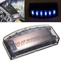 Авто солнечное зарядное устройство LED автомобиль сигнализация предупреждения синий безопасности Датчик света, фото 2