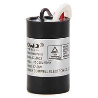 Comwell CL - R03 DIY отрицательные ионы генератор анионов ионизатор очиститель холодильник кондиционер