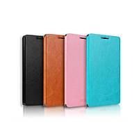 Mofi Руи серии кожа флип Открытый защитный чехол для Coolpad Y900