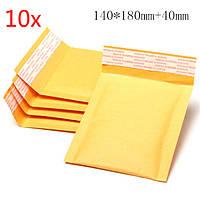 10шт 140*180 мм+40 мм пузырьковый конверт желтый цвет Kraft бумажный конверт почтовые программы