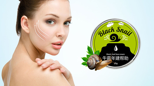 Black Snail - крем для лица питательный (Блек Снайл) 50 мл - Ollshop.com.ua в Харькове