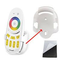 2.4G беспроводной РФ LED пульт дистанционного управления для RGB/один цвет ми свет настенный держатель