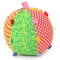 Baby дети детская музыка безопасный мягкой тканью красочный мяч развивающие игрушки