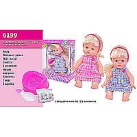 Кукла пьет и писает Baby 6199 (1479776) звук, горшок, бутылка,  в коробке 24,  5*15,  5*34,  5 см.
