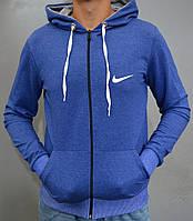 Кофта чоловіча на замку з капішоном Nike - ярко-синя