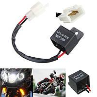 2-контактный сигнал поворота мотоцикла LED Лампа реле указателей поворота
