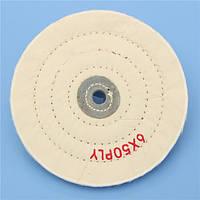 150мм круглый Войлочный шерстяной 15мм Полировальный круг