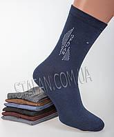 Носки крупным оптом 33004. В упаковке 12 пар
