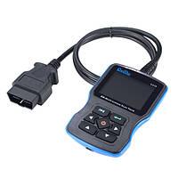 Мульти система сканирования obd2 диагностический инструмент код читателя сканер для BMW 97-13