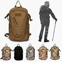 Открытый 20л рюкзак рюкзак кемпинг походы путешествия сумка на плечо пакет