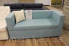 Блакитний диванчик в кухню або офіс