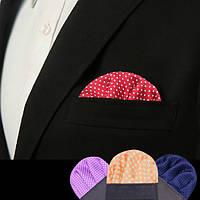 Точка полиэстер шелковый свадебный мужской костюм из нагрудного кармана смокинга платок партии