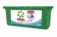 Ariel гелевые капсулы из Германии для стирки (30 капсулы)
