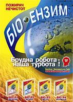 Биоэнзим БИО-Р1. Для септиков