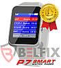 Смарт Пейджер-Часы для Медперсонала BELFIX-P07WH