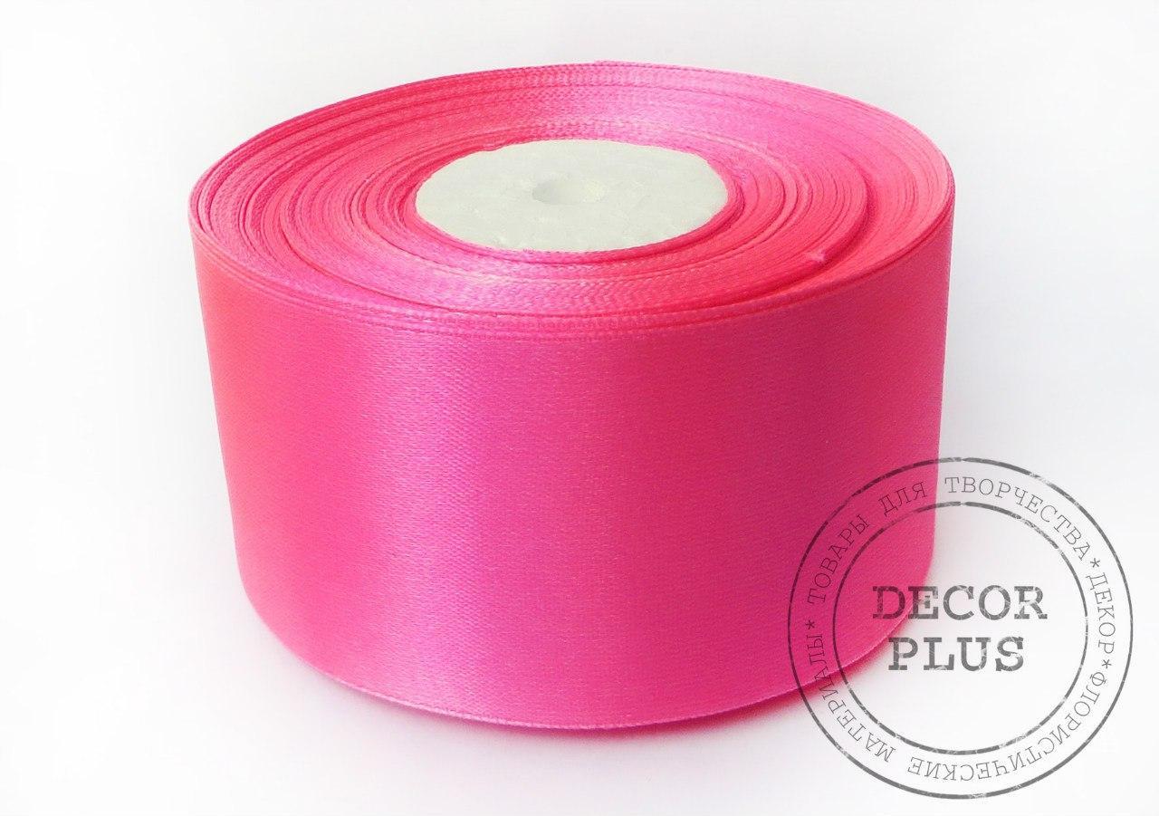 Лента атласная 5см, ярко розовая