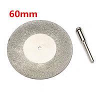 60 мм алмазный шлифовальный диск колеса резки металла для роторный инструмент dremel с вала 1 Арбор