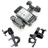 15-30mm руль мотоцикла GPS телефон стрейч держатель алюминиевый сплав ZJ-3